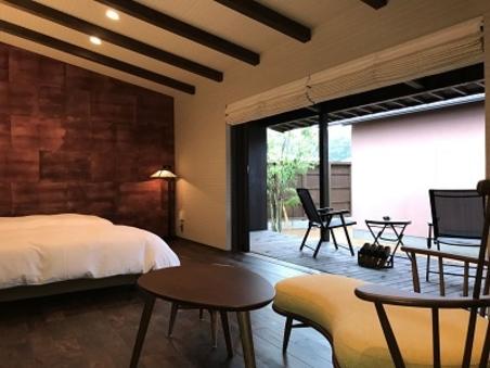 お部屋五番 半露天風呂付離れ客室 ツインルーム