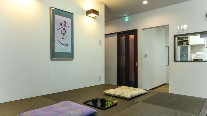 【一軒家貸切でBBQ!】道具一式ご用意します!最大16名様まで宿泊OK!小樽観光にもおすすめ♪