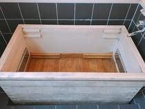 1階ひのき風呂②