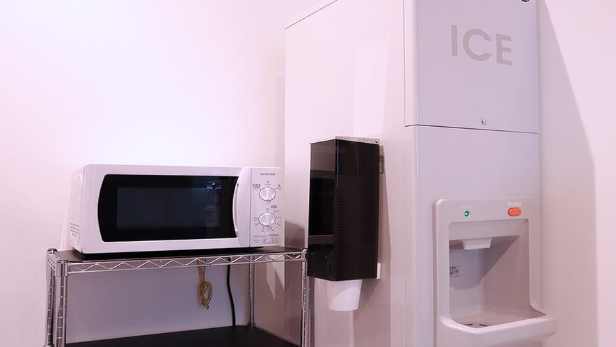 【サービス】電子レンジ 製氷機