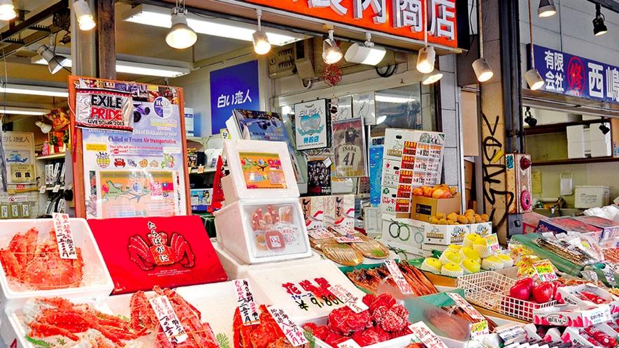 【観光】二条市場