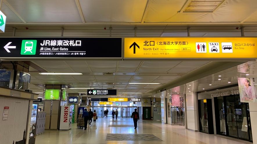 【アクセス】3.
