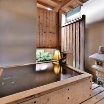 「露天付客室」の客室露天風呂の一例