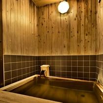 「温泉大内湯室」の客室温泉の一例