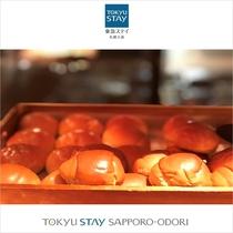 2Fレストラン「oyoba-re」でのご朝食 バターロール