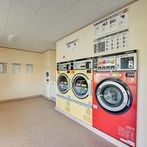 *洗濯機3台、乾燥機2台を設置しております。(料金別途)