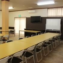 【会議室】敷地内には会議室もございます。
