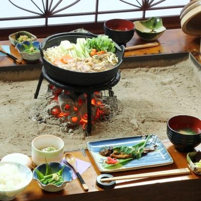 【鍋を味わうリーズナブル2食付】囲炉裏を囲む夕食・・・鍋をつついでみんなほっこり
