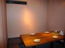 【串金】個室 - restaurant (table)