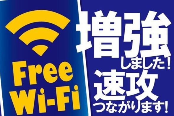 【空港割】【関空・伊丹空港割】関西空港・伊丹空港フライト利用者限定特別プラン