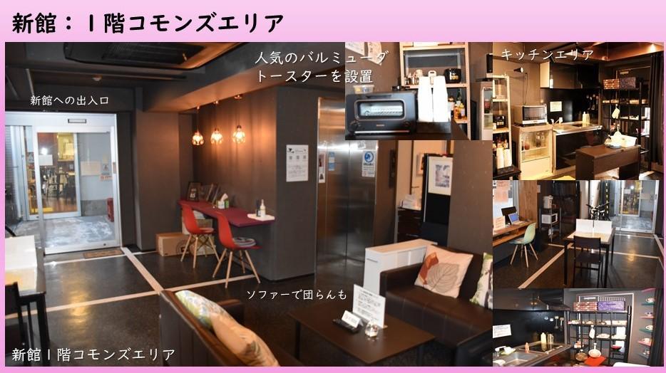 新館コモンズエリア(1階)