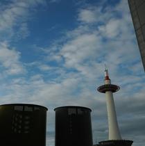 【京都タワー】