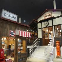 【京都鉄道博物館】