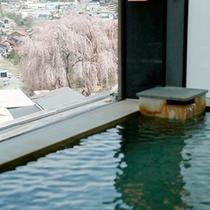 【展望風呂】春は桜も眺められます!