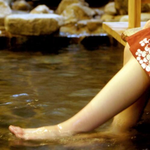 足湯入浴シーン
