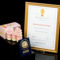 モンドセレクションの賞状とメダル