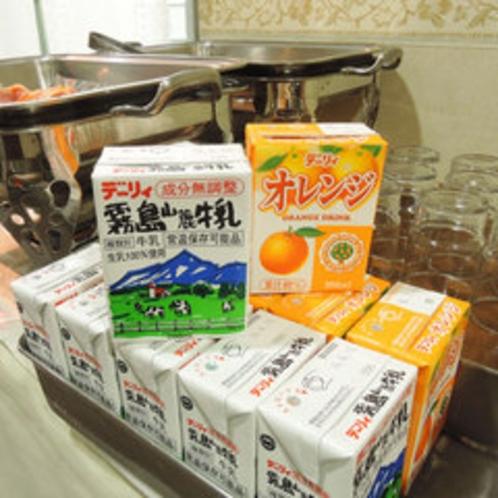 *フレッシュな牛乳とオレンジジュースですっきりした朝に