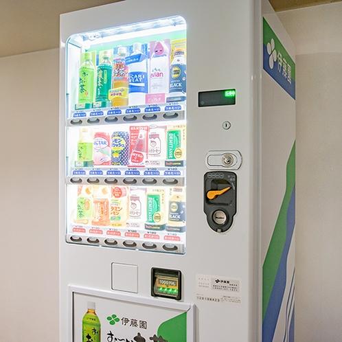 *館内に自動販売機もございます