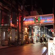 *中央通り/当館徒歩圏内。飲食店が多くございます。