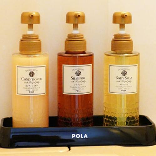 シャンプー等:POLAのシャンプー・リンス・ボディソープ。全客室にございます。