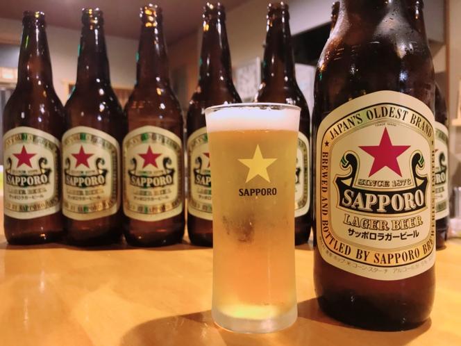 サッポロラガービール(赤星)