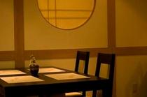 レストラン春日野