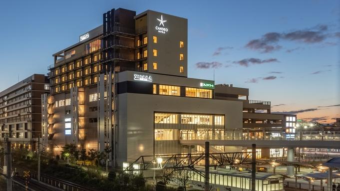 【楽天スーパーSALE】5%OFF 大浴場とサウナのあるホテルで連泊プラン(5連泊以上) 素泊り