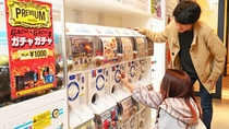 エムズ京都インフォメーションセンター がちゃがちゃで童心に