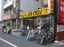 リサイクルショップと自転車屋