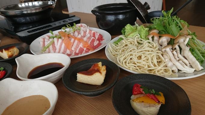 さき楽90 沖縄の食材を愉しむ!県産豚のしゃぶしゃぶを堪能!!夕朝2食付き