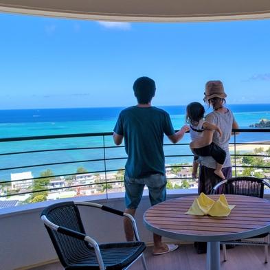 【ファミリー】長期滞在も可能なキッチン付きのお部屋で沖縄料理にチャレンジ!!素泊まり