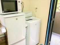 全室:洗濯機完備