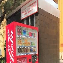 外:自動販売機