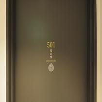 501【雪の雫】和洋特別室 定員1~4名 67.68㎡