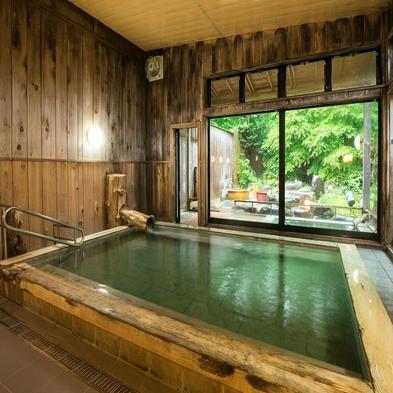 【秋冬旅セール】♪四季折々の自然とゆったりとした温泉で癒されるひと時を 1泊2食付き基本プラン