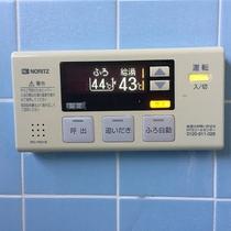 *[お風呂]温泉ではありませんが湯沸し可能。好みの温度でゆっくりご利用下さい