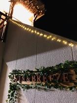 "KAMAKURA Seaview Guest House "" sun & breeze"""