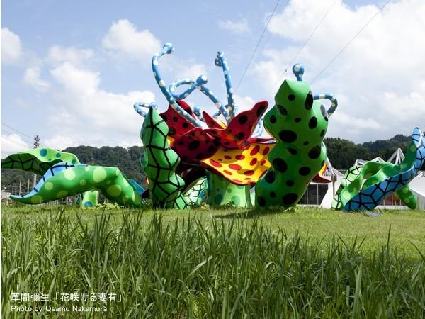 大地の芸術祭