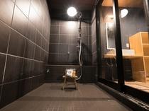 貸切露天風呂シャワー室