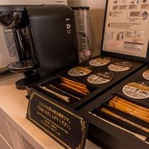 客室のコーヒー