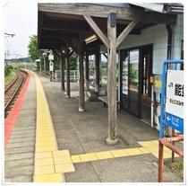 JR七尾線 能登二宮駅