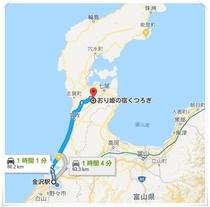 金沢~農家民宿くつろぎ