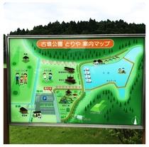 古墳公園とりやmap