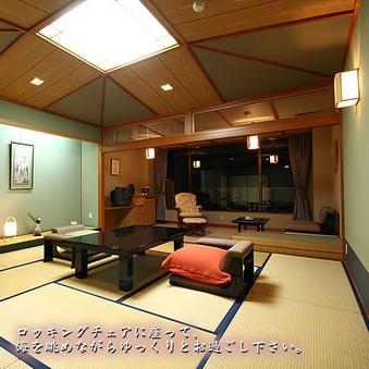 【朝凪の棟】海の見える和室(12.5畳+つぎの間約6畳)