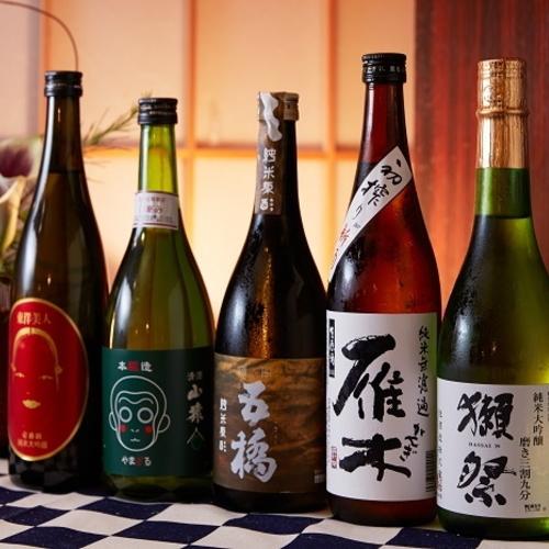 山口県の銘酒