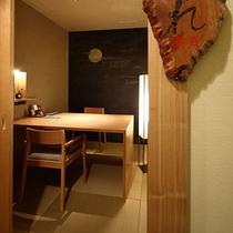 料亭あさ井の個室、あなたの為に個室を確約致します!座敷タイプもございます。