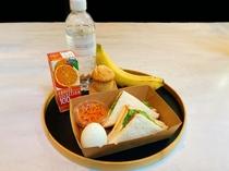 【Box Breakfastつきプラン】