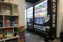 ◆自動販売機◆