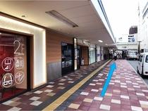 沼津駅前 南口 改札出口 左方向へ直進
