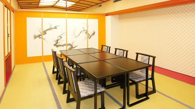 【夕食は個室確約】アップグレード客室で贅沢ステイ☆「福島牛A4ロース」しゃぶしゃぶ付き和食膳♪